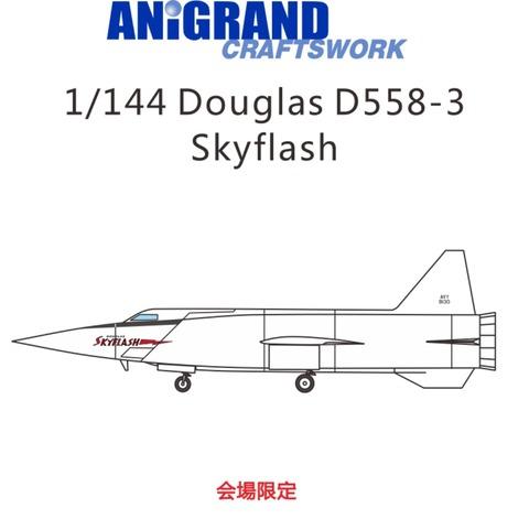 WF-D558-3-2