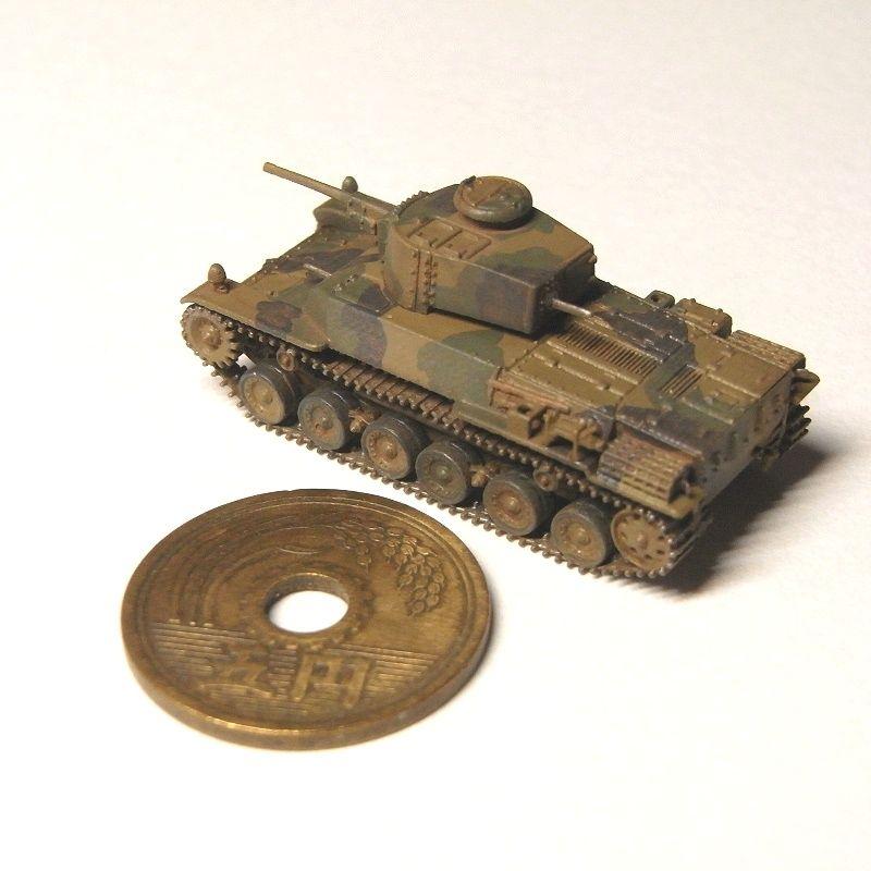 中 戦車 一式