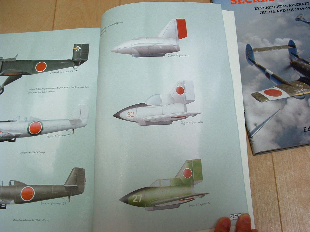 秋水式火薬ロケット - JapaneseC...