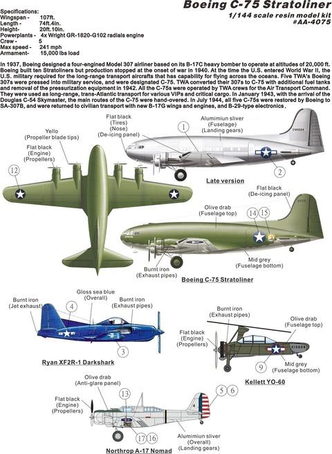 AA4075 C-75 plan