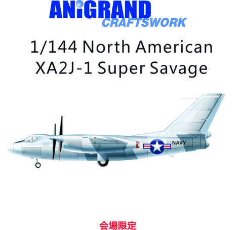 WF XA2J-1