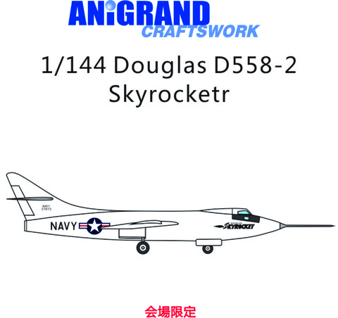 WF-D558-2