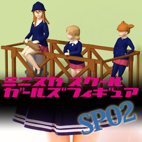 SP02_1