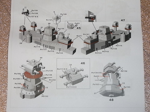 RIMG4786