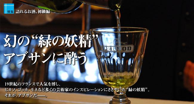 gourmet080725_p3_ph_001
