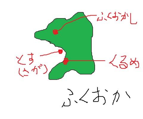 hukuoka