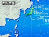 typhoon9and10