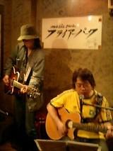 tanitsuji001