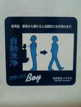 toilet001