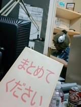091223_myan