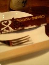 080215_birthday_002