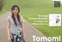 Tomomi_flyer_001