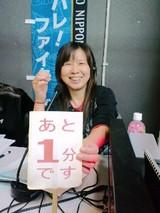 091223_akagawa