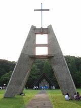 関西京都今村組合宿2009.1