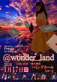 東京大学ジャズダンスサークルFreeD第九回自主公演@wonder_land表