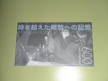 SteinsGateBD最終巻03