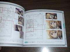 IS BD3巻 05