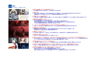 禁書ⅡQ&A 06