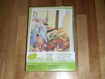 ゆるゆりBD4巻01