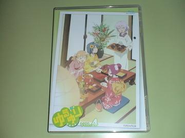 ゆるゆりBD4巻02