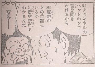こち亀03