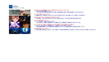 禁書ⅡQ&A 01