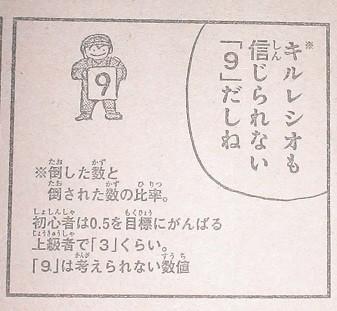 こち亀05