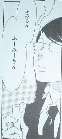青い花6巻03