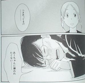 がち百合01