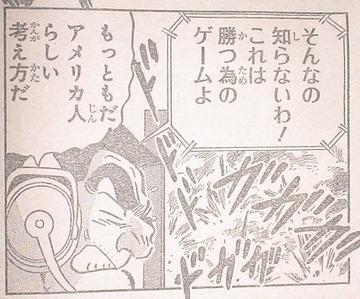 こち亀09