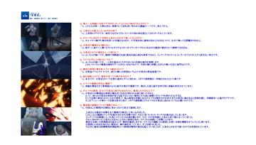 禁書ⅡQ&A 03