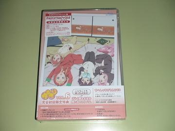 ゆるゆりBD6巻01