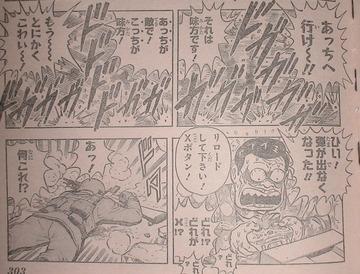 こち亀07