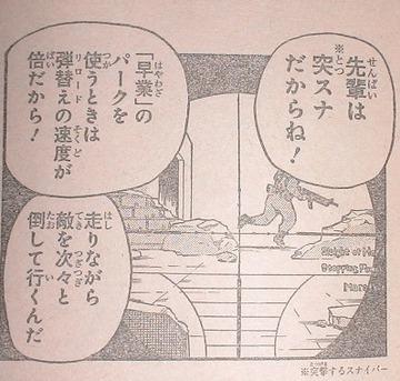 こち亀04
