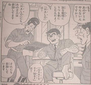 こち亀10