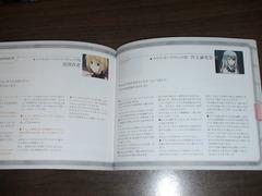 IS BD3巻 06