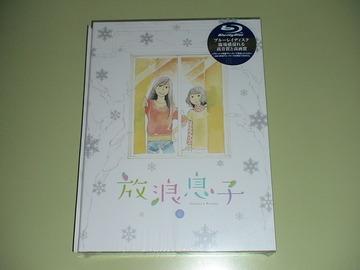 放浪息子BD6巻01
