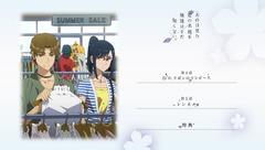 あの花 BD3巻トップめにゅー01