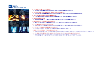 禁書ⅡQ&A 04