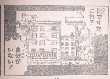 こち亀06