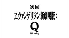 Q2012秋02