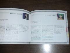 IS BD3巻 07