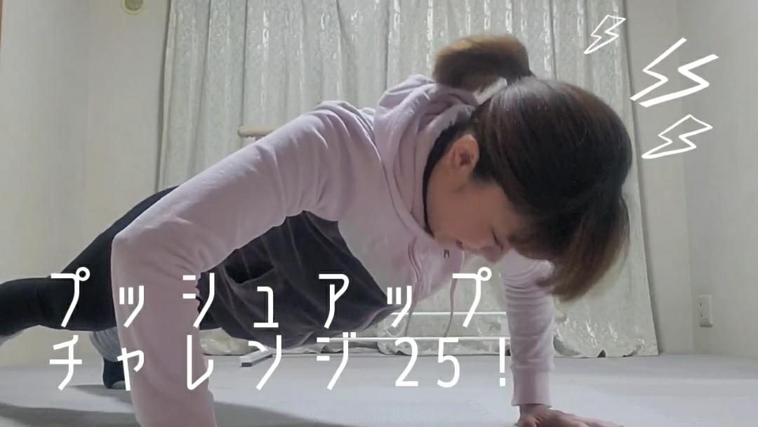 Screenshot_20200702-134031_Video Player