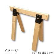 item_145245
