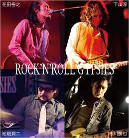 Dandy's Rock'n' Roll Blog:下山...