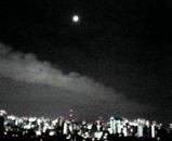 地震雲-Dec17-2004-2
