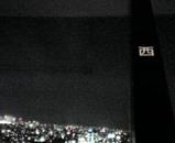 地震雲-Dec17-2004-1