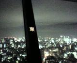 地震雲-Dec20-2004 011