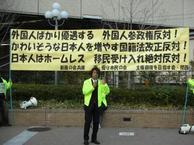 2008年12月29日兵庫県 阪急西宮北口駅前