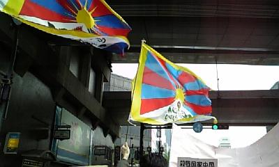 チベット亡命政府旗